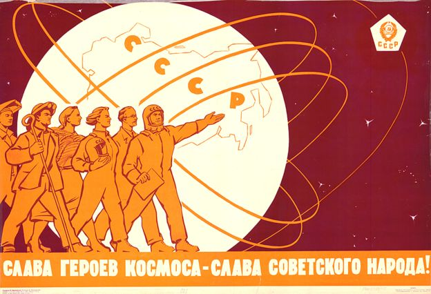 Glory of the Space Heroes, Glory to the Soviet People – 1963 propaganda poster