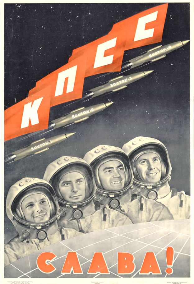 Glory to the Communist Party of the Soviet Union propaganda poster