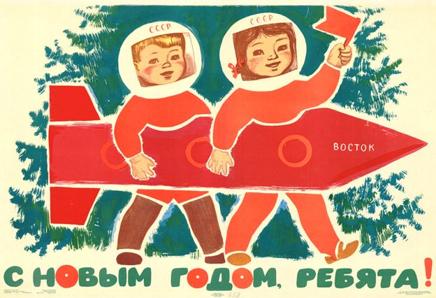 Happy New Year Kids soviet Space Race poster