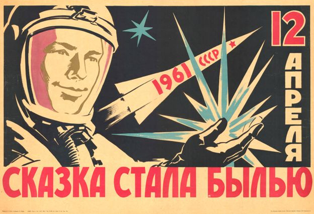 The Fairy Tale Became Truth poster of Gagarin