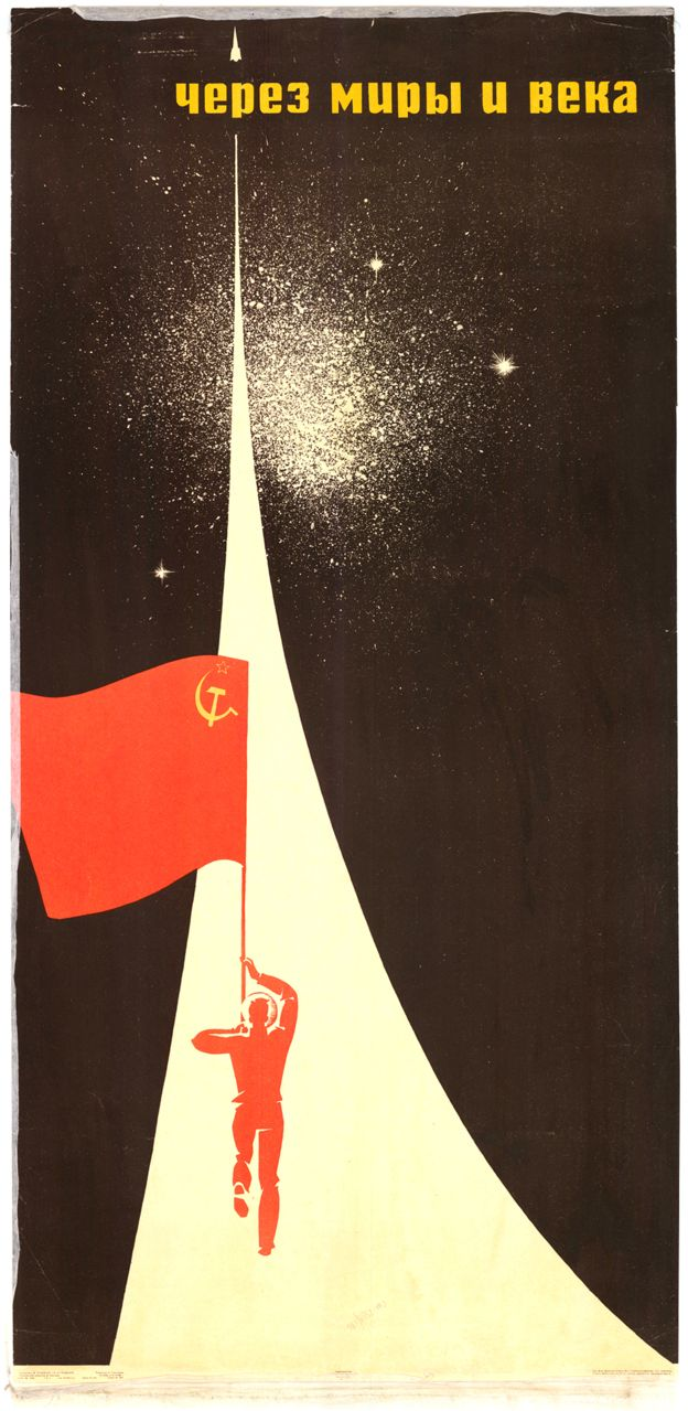 Through the Worlds and Centuries – Soviet propaganda poster